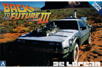 "DMC DeLorean ""Back to the Future, Part III"""