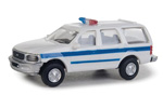 Ford Expedition SSV - Police, Sheriff & Highway Patrol (White w/ Blue Stripe)